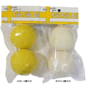 コクサイ・軟式型ふわふわボール2個パック 【練習ボール】 goodshop