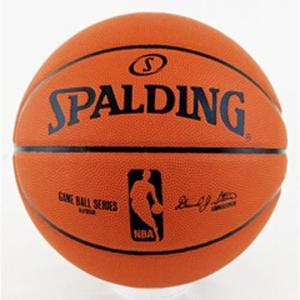 スポルディング【SPALDING】NBAオフィシャルボール「レプリカボール」 73-463Z 5号|goodshop