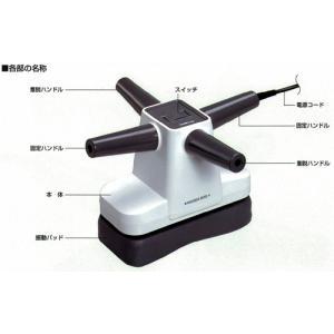 スライヴ・マッサーボス MD-02 【振動マッサージ器】|goodshop