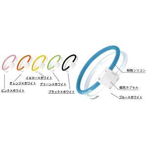 Colantotte・ワックル ループサポーターライト|goodshop