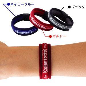 Colantotte・コラントッテ「ワックル ループサポーターα|goodshop
