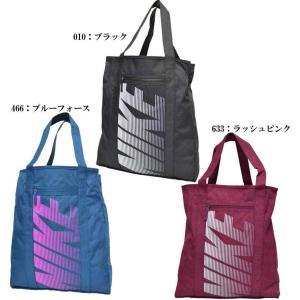 ナイキ【nike】 ウィメンズ ジム トートバック 品番:BA-5446|goodshop