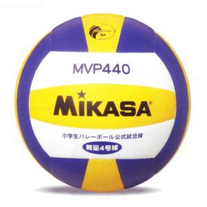 ミカサ、バレーボール 「MVP440」 4号 検定球 goodshop