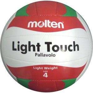 モルテン・ライトタッチ軽量バレーボール MV4-IT 「パッラボーロ」 4号 goodshop