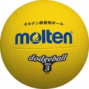 モルテン【molten】ゴムドッジボール 3号  「D3Y」 goodshop
