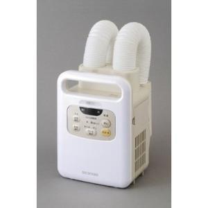 布団乾燥機 カラリエ ツインノズル KFK-W1-WP アイ...