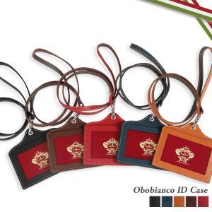 オロビアンコ Orobianco パスケース カードケース ID 定期入れ メンズ レディース 別注 ID CARD CASE ORID-001|Goods Lab Plus