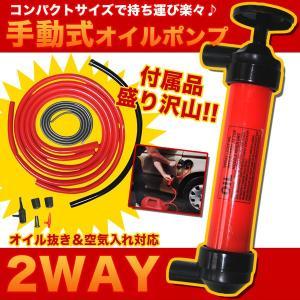 ■商品内容物■ ポンプ本体、ポンプ用ホース×2、空気入れ用ホース、オイル抜き用ホース、 ホースアタッ...