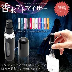◆お気に入りの香水をお手軽に持ち歩こう  お気に入りの香水を持ち歩きたいけど ボトルをそのまま入れる...
