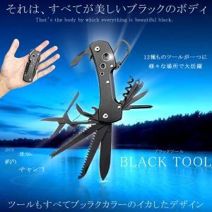 オールブラックカラーオシャレなデザイン  12種(13機能)の工具が一つになったマルチツールが登場!...