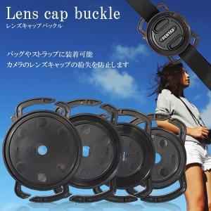 レンズ キャップホルダー カメラ バックル ストラップ 一眼...