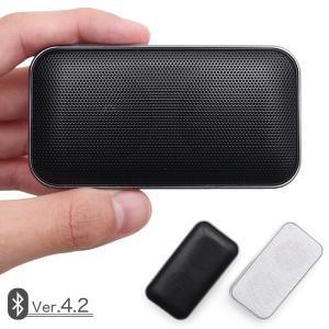 スピーカー Bluetooth 4.2 小型 5W ワイヤレス ハンズフリー 通話 ポータブルの画像