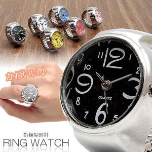 指輪 時計 クロック リング ウォッチ サイズフリー ファッション オシャレ プレゼント 男女兼用 メンズ レディース