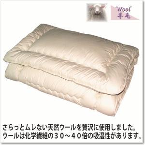 ジュニア(キッズ)サイズの羊毛100%ふとんは、滅多にありません!     (1) 冬、暖かい…繊維...