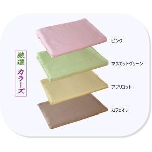 ピロケースSサイズ(35×55cm用)|goodslee