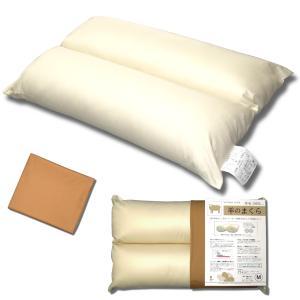 ピュアウールまくら(羊毛枕 Mサイズ)|goodslee