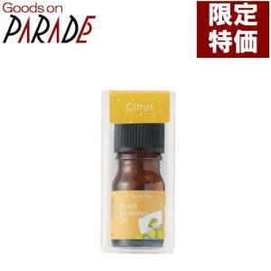 ブレンド精油 ネムリラ シトラス 5ml |goodsonparade