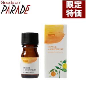 【限定特価】WSブレンド精油 オレンジ&グレープフルーツ 5ml 生活の木 アロマオイル|goodsonparade