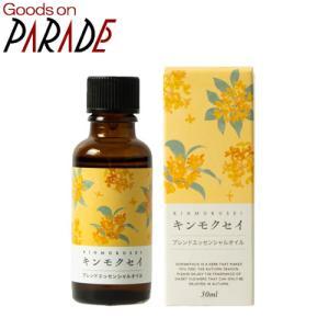 ブレンド精油 キンモクセイ 30ml 生活の木 アロマオイル|goodsonparade