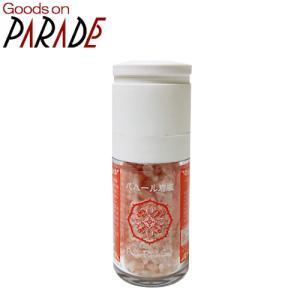 パハール岩塩 50g ミル付き|goodsonparade