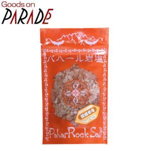 パハール岩塩 120g つぶ状(詰め替え用)|goodsonparade