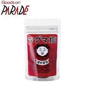 マグマ岩塩 パウダー(粉状) 100g 詰め替え用|goodsonparade