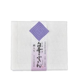 麻 白雪ふきん(小) 8個セット|goodsonparade