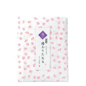 白雪友禅 湯上りたおる 秋桜|goodsonparade