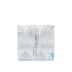 白雪友禅ハンカチ 青い鳥|goodsonparade