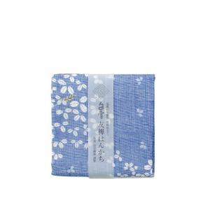 白雪友禅 ハンカチ 萩(藍色)|goodsonparade