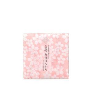 白雪友禅 ハンカチ 桜|goodsonparade