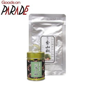 石臼挽きの山椒粉 香山椒 5g 和歌山産 化粧缶付き goodsonparade