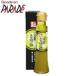 山椒 香味油 (さんしょ こうみゆ) 97g goodsonparade