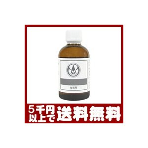 小麦胚芽オイル 70ml 生活の木|goodsonparade