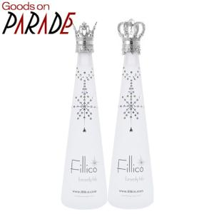 Fillico(フィリコ)720ml2本+キング・クイーンキャップセット|goodsonparade