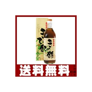 かけろま きび酢 【送料無料!】|goodsonparade