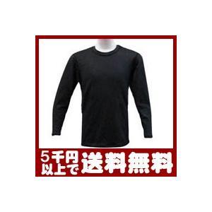 あったか防寒インナー丸首長袖シャツ Lサイズ ネイビー(メンズ)【送料無料】|goodsonparade