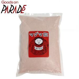 岩塩 マグマ塩 パウダー(粉状) 1kg 詰め替え用|goodsonparade