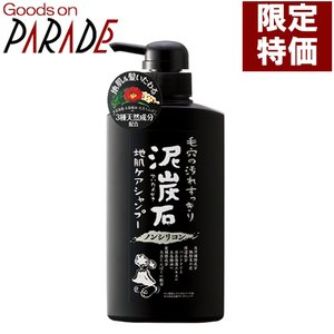 泥炭石シャンプー 500ml|goodsonparade
