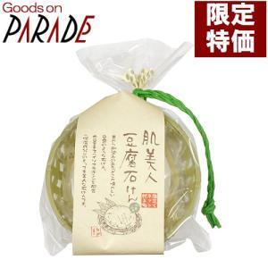 豆腐石鹸|goodsonparade