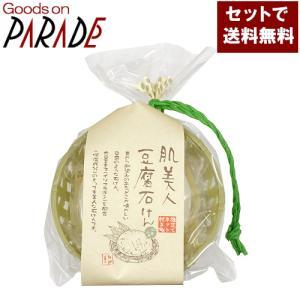 豆腐石鹸 7個セット|goodsonparade