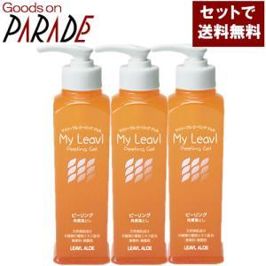 【3本セット送料無料】マイリーブル スキンクリアジェル 200ml フタバ化学 goodsonparade
