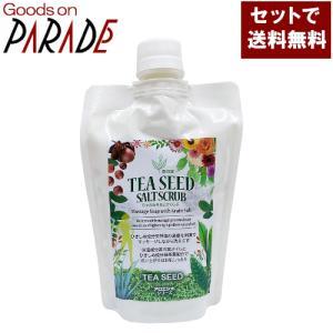 茶の実アロエシオ 455g キャップ付き フタバ化学 3個セット|goodsonparade
