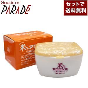 米ぬかアロエシオ 850g ケース付 フタバ化学 2個セット|goodsonparade