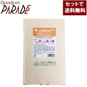 米ぬかアロエシオ 850g 詰め替え用パック フタバ化学 2個セット|goodsonparade