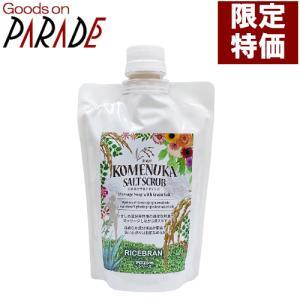 米ぬかアロエシオ キャップ付き 455g フタバ化学 米ぬかアロエシオ|goodsonparade
