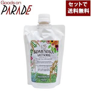 米ぬかアロエシオ キャップ付き 455g フタバ化学 3個セット|goodsonparade
