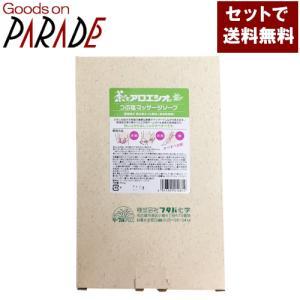 茶の実アロエシオ 850g 詰め替え用 フタバ化学 2個セット|goodsonparade
