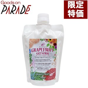 グレープフルーツアロエシオ 455g キャップ付き フタバ化学 グレープフルーツ|goodsonparade