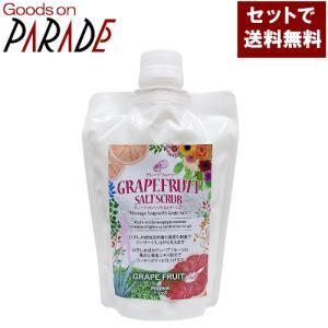 グレープフルーツアロエシオ 455g キャップ付き フタバ化学 3個セット|goodsonparade